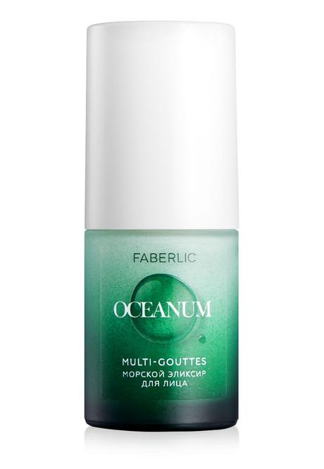 Морской эликсир для лица Oceanum