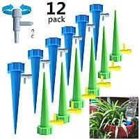 Автоматический капельный полив для комнатных растений Aqua Globes, аква конус, автоматическая система полива