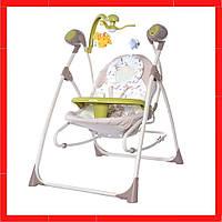 Музыкальная колыбель-качели Шезлонг для маленьного ребенка