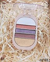 Палитра теней с хайлайтером 5 цветов