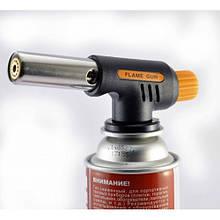 Газовая горелка с пьзоподжигом NO-107, горелка, зажигалка, горелка с пьзоподжигом