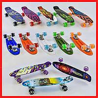 Скейт Best Board Светящийся детский скейт Детский скейтборд Детские пенни борды Скейт для детей