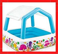 Детский надувной бассейн «Аквариум» со съемным навесом Детский бассейн Бассейн для детей Надувной бассейн