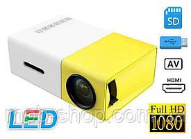 Проектор портативный Led Projector YG300 (мультимедийный мини проектор для дома и офиса)