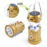 Фонарь лампа кемпинг 5800T-1W6LED, фонарь солнечная панель, лампа повербанк, лампа usb