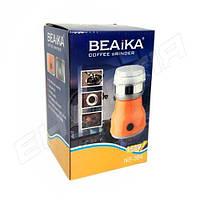 Кофемолка BEAiKA NS-384 150Вт