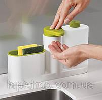 Органайзер для раковины с дозатором для мыла SINK BASE PLUS 3 в 1, фото 4