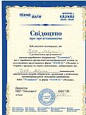 Прямой эфир про завод Техноваги и ассортимент весов от Лабзоны