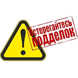 Проверка на подлинность Nillkin (Anti-fake check)