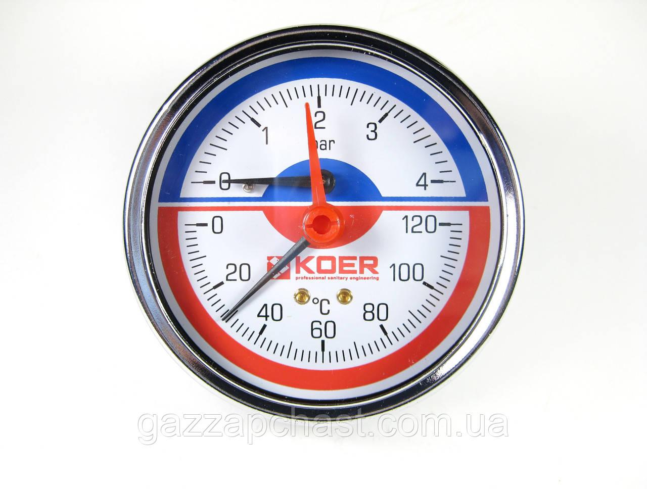 Термоманометр для напольных котлов (аксиальный - с подключением сзади), 0 - 4 бар, 0 - 120°C (К812)