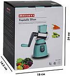 Многофункциональная овощерезка Meileyi Vegetable Slicer Бирюзовая MLY-661A, фото 5