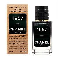 Tester VIP унисекс CHANEL 1957 Chanel 60 мл