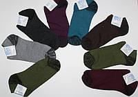 Носки женские короткие, фото 1