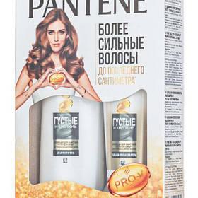 Подарочный набор Pantene 'Густые и крепкие' (Шампунь 250мл+Бальзам 200мл)