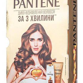 Подарочный набор Pantene 'Интенсивное восстановление' (Шампунь 250мл+Бальзам 200мл)