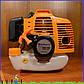Мотокоса бензинова 4.0 л. з/3.1 кВт Husqvarna 460 R II Limited Edition ( Бензокоса Хускварна 460 R II Limite), фото 3
