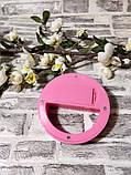 Селфи кольцо светодиоидное кольцо посветка Розовое, фото 2