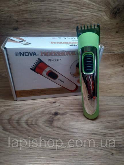 Триммер для лица Nova NS 8607
