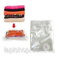 Вакуумный пакет для одежды 70х100 см, фото 6