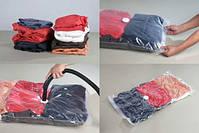 Вакуумный пакет для одежды 70х100 см, фото 8