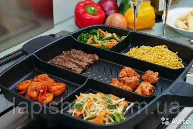 Сковорода универсальная Magic Pan на 5 отделений