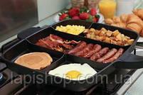 Сковорода универсальная Magic Pan на 5 отделений, фото 3