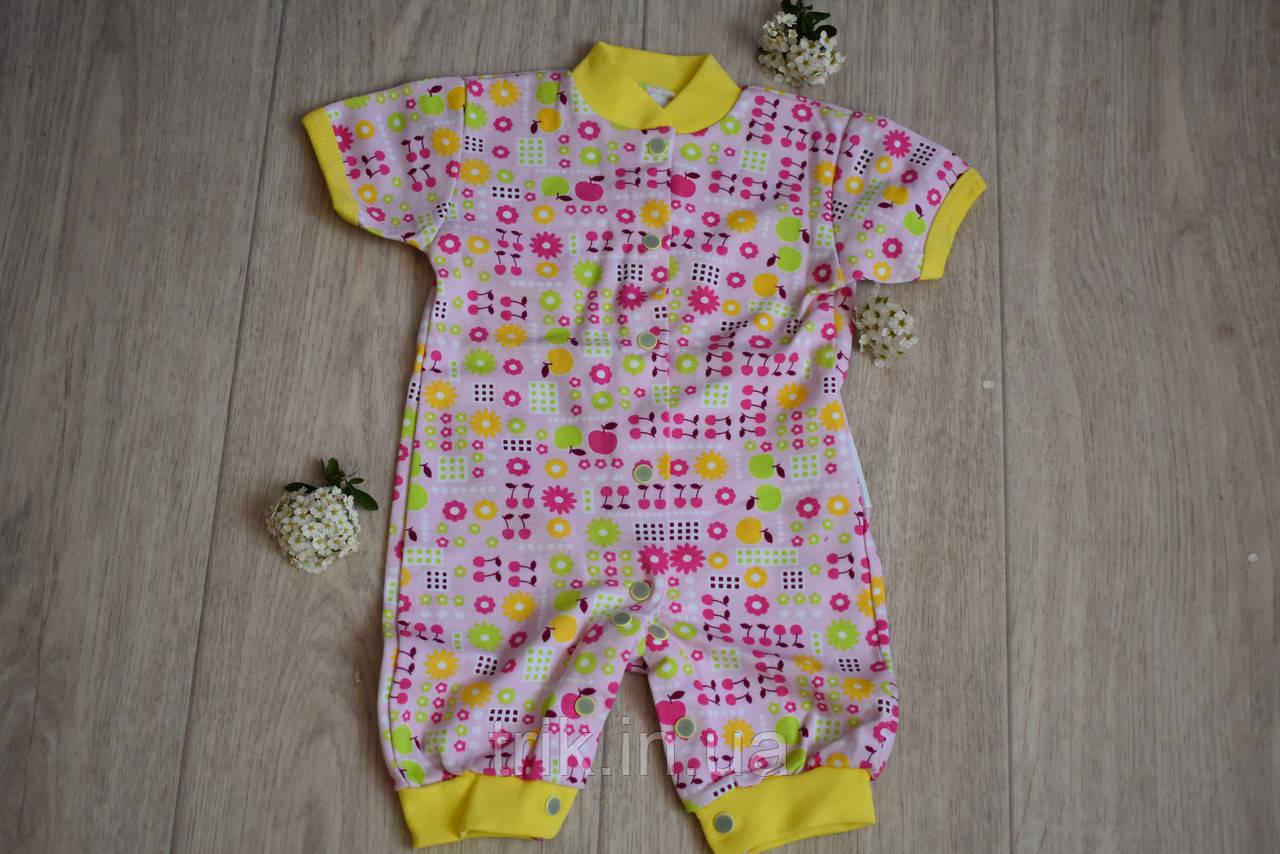 Комбинезончик с коротким рукавом для новорожденного розовый