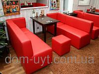 Набор мягкой мебели для кафе, ресторана, развлекательных центров