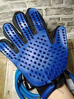 Перчатка для мойки животных ЩЕТКА-ДУШ ДЛЯ СОБАК Aquapaw
