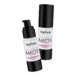 TopFace Skin Editor Matte Primer Base. База під макіяж з матовим ефектом PT470, 31мл.