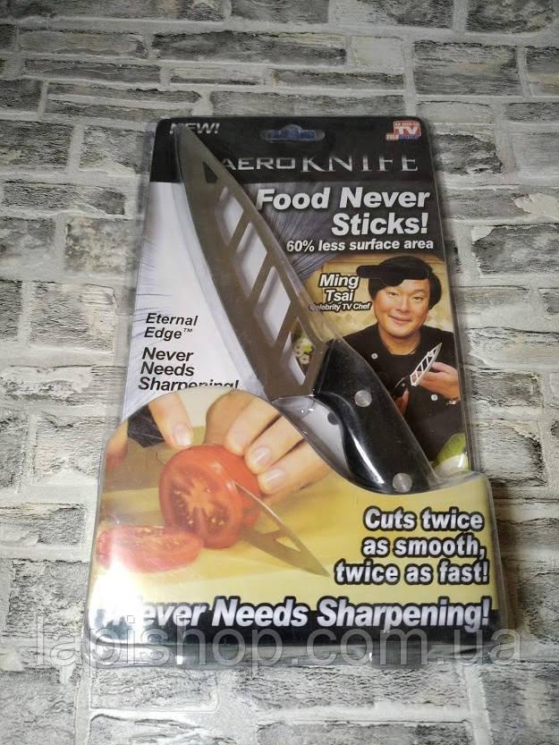 Кухонный нож Аero Knife Нож для нарезки с зубчиками аэродинамический