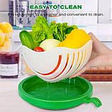 Овощерезка Salad Cutter Bowl, фото 5