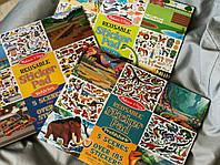 Тетрадь с многоразовыми наклейками для девочек и мальчиков Melissa & Dough, фото 1