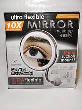 Зеркало с подсветкой Гибкое 10x Flexible Mirror