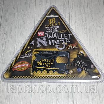 Мульти-кредитка Ninja Wallet 18 в 1 (мультитул)
