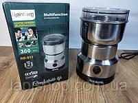 Кофемолка Rainberg RB-833 300W, фото 2