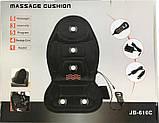 Массажная накидка накладка на сиденье JB - 616C, фото 6