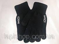 Перчатки iGlove для сенсорных экранов Black, фото 5