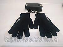 Перчатки iGlove для сенсорных экранов Black, фото 6