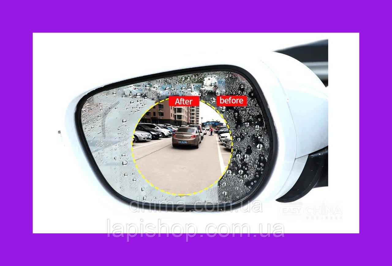 Пленка анти-дождь для зеркал авто Anti-fog film 100*100 мм