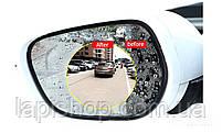 Пленка анти-дождь для зеркал авто Anti-fog film 100*100 мм, фото 3