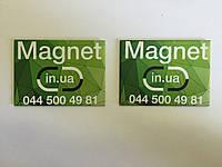 Магнит закатной 65мм*90мм
