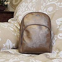 Женский рюкзак Валиде4 Vogue, осенний рюкзак Valide4, фото 1
