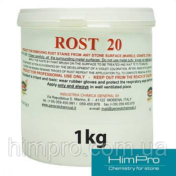 ROST 20 1kg General очиститель ржавчины для мрамора, гранита