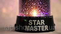 Ночник проектор звездного неба Star Master, фото 3