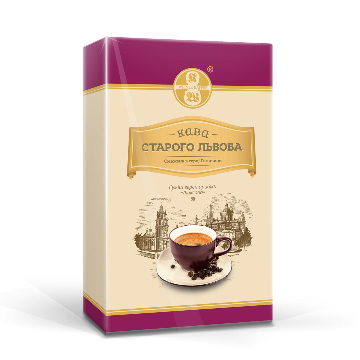 Молотый кофе Кава Старого Львова Люксова250 грамм в вакуумной упаковке