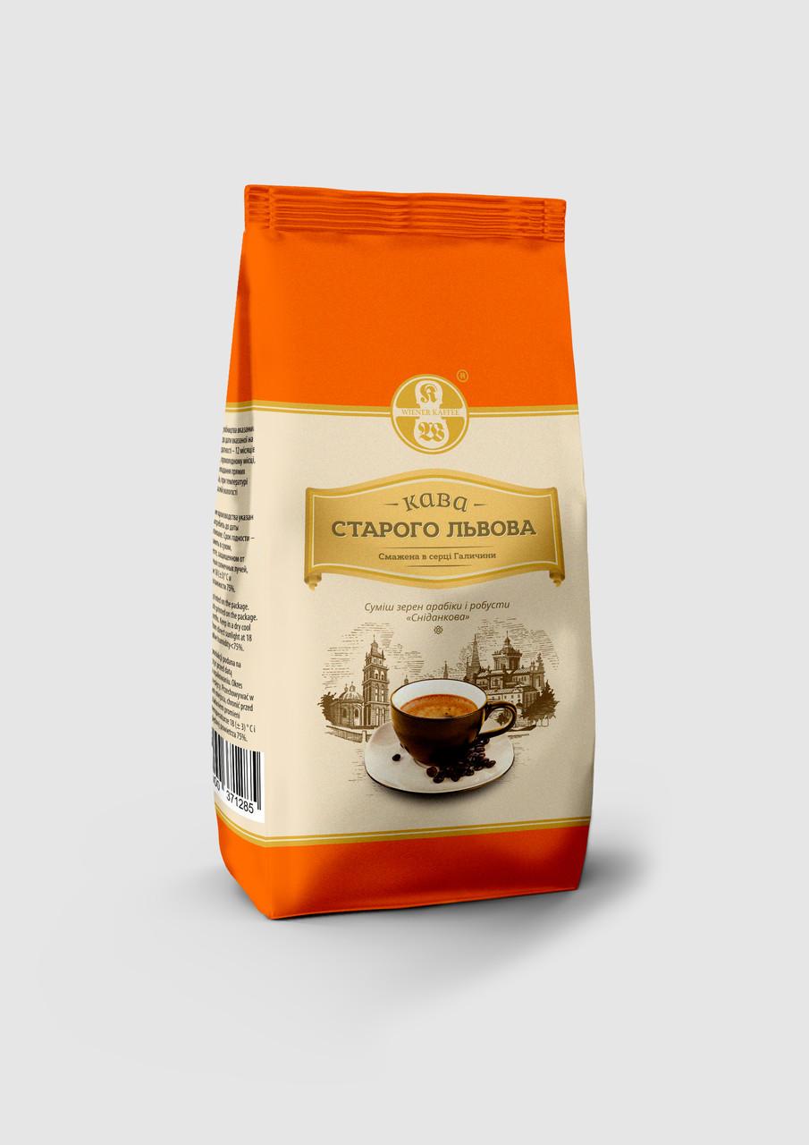 Молотый кофе Кава Старого Львова Сніданкова 100 грамм в мягкой упаковке
