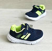 Детские кроссовки Том.М для мальчиков размеры 21,22,24,26