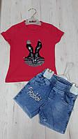 """Детский костюмдля девочки с джинсовыми шортами """"Зайка"""" размер 2-6 лет, цвет уточняйте при заказе, фото 1"""