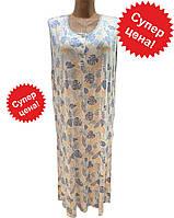 Женская ночная сорочка ночнушка, размер XL, 2XL, 3XL, Bella Secret